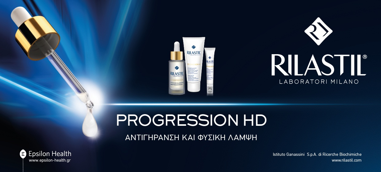 Rilastil Progression HD