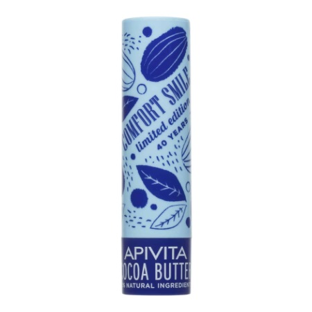 Apivita Lip Care Comfort Smile Limited Edition 40 Years Lip Care Cocoa Butter SPF20 Balm Χειλιών με Βούτυρο Κακάο 4.4gr