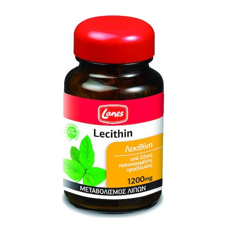 Lanes Lecithin 1200mg 75caps