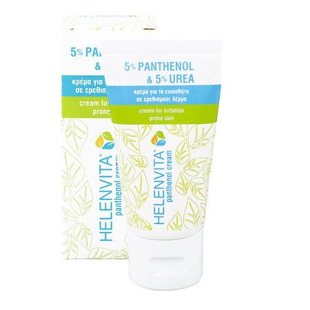 Helenvita Panthenol Cream 5% Panthenol & 5% Urea 50ml