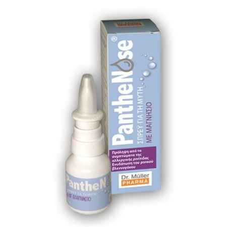 Dr. Muller PantheNose spray με magnesium 20ml