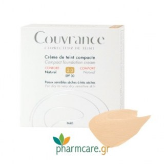 Avene Couvrance Creme de Teint Compacte Confort SPF30 Naturel 2.0 Make-up σε Μορφή Κρέμας για Ξηρό Δέρμα 10gr