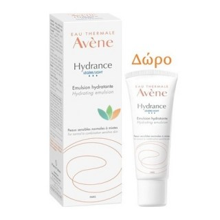 Avene Eau Thermale Hydrance Legere 40ml + Δώρο 15ml