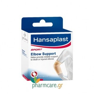 Hansaplast Sport Περιαγκωνίδα Elbow Support One Size