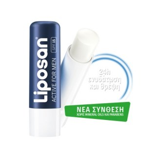 Liposan Stick Active Care for Men Στικ Χειλιών SPF15 4.8g