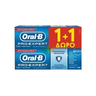 Oral-b Pro-expert Professional Protection Οδοντόκρεμα 75ml 1+1 Δώρο