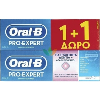 Oral-b Pro Expert Sensitive & Whitening 75ml 1+1 Δώρο