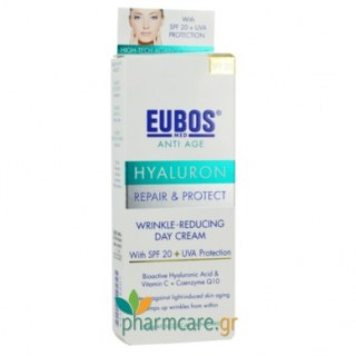 Eubos Hyaluron Repair and Protect Κρέμα Ημέρας για την Μείωση των Ρυτίδων SPF20 50ml