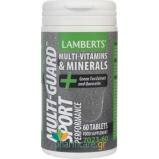 Lamberts Multi Guard Sport Performance 60 ταμπλέτες