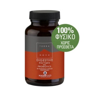 Terranova Digestive Enzyme Complex with Probiotics 50 Caps Πεπτικά Ένζυμα με Προβιοτικά 50 φυτικές κάψουλες