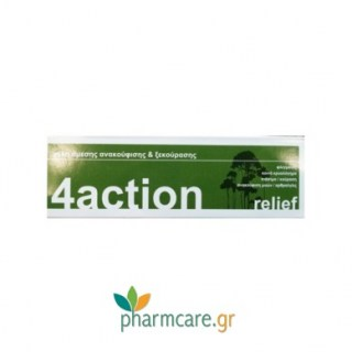 4action Relief Gel άμεσης ανακούφισης και ξεκούρασης 100gr