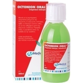 Medical Pharmaquality Octonion Oral Mouthwash Φυτικό Στοματικό Διάλυμα 200ml