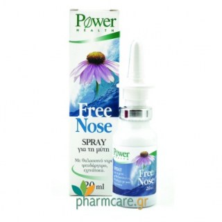 Power Health Free Nose Spray 20ml