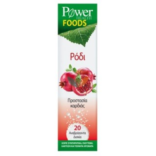 Power Health Foods Pomegranate Effervescent Tab - Ρόδι 20 αναβράζοντα δισκία