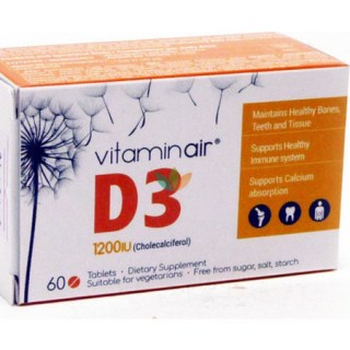 Medicair Vitamin Air D3 1200iu 60 Κάψουλες