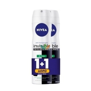 Nivea Anti-Perspirant Invisible for Black & White Active Αποσμητικό Spray 150ml 1+1 ΔΩΡΟ