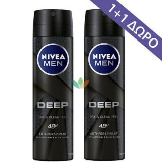 Nivea Men Deep Deodorant Anti-Perspirant Αποσμητικό Spray 150ml 1+1 ΔΩΡΟ