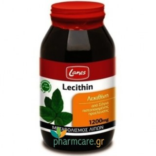 Lanes Lecithin 1200mg 200 tabs