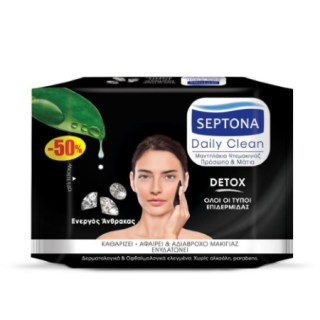 Septona Daily Clean Detox Μαντήλια Ντεμακιγιάζ με Ενεργό Άνθρακα (-50%) 20 τεμάχια