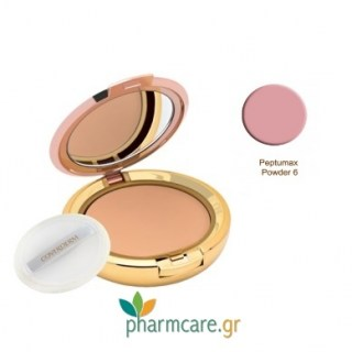 Coverderm BotuMax Compact Powder 06 10gr