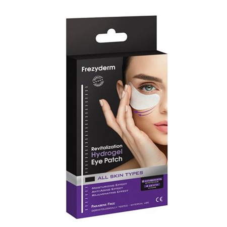 Frezyderm Revitalization Hydrogel Eye Patch Μάσκα Ματιών Υδρογέλης