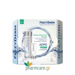 Frezyderm Set Moisturizing Plus Cream 30+ 50ml και ΔΩΡΟ De-Make Up 4 in 1 80ml