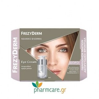 Frezyderm Pack Eye Cream 15ml + Neck Contour Cream 15ml + Revitalizing Serum 5ml