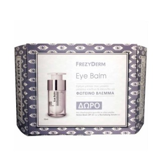 Frezyderm Promo Eye Balm 15ml + ΔΩΡΟ Active Block 15ml + Revitalizing Serum 5ml