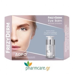 Frezyderm Eye Balm 15ml & ΔΩΡΟ Active Block SPF25 15ml & Revitalizing Serum 5ml