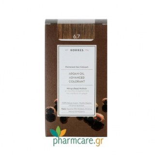 Korres Argan Oil Advanced Colorant 6.7 Κακάο 50ml