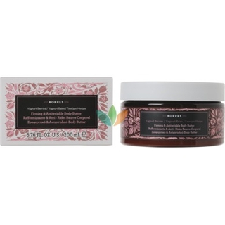 Korres Firming & Antiwrinkle Body Butter Yoghurt Berries Συσφιγκτικό & Αντιρυτιδικό Body Butter 200ml