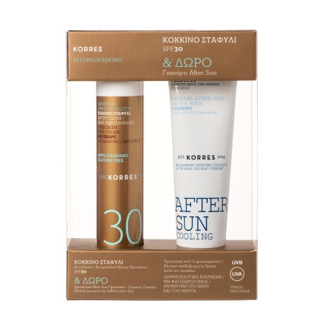 Korres Red Grape Antispot SPF30 50ml +ΔΩΡΟ Yogurt Cooling After Sun Face & Body 50ml