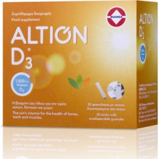 Vianex Altion Vitamin D3 1000iu 30 Φακελάκια