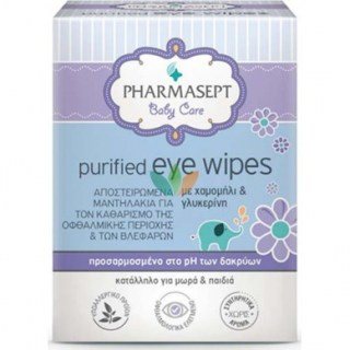 Pharmasept Baby Purified Eye Wipes Οφθαλμικά Μαντηλάκια 10τμχ