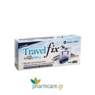 Uni-pharma Travel Fix with Ginger 500mg κατά της Ναυτίας 10tabs
