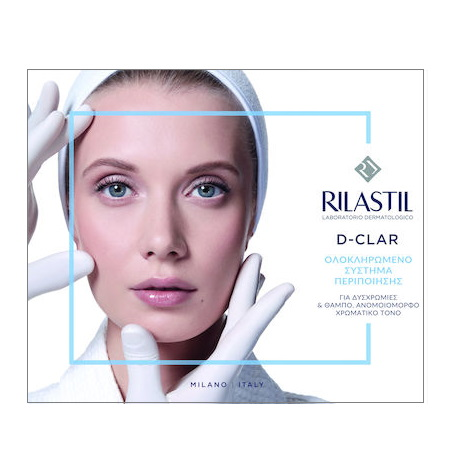 Rilastil D-Clar 3 σε 1 Σετ Περιποίησης με Concentrated Micropeeling, 100ml, Depigmenting Concentrate Drops 30ml, Daily Depigmenting Cream 40ml