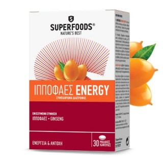 Superfoods Ιπποφαές Energy Ενέργεια & Τόνωση 30 μαλακές κάψουλες