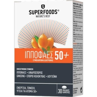 Superfoods  Superfoods Ιπποφαές 50+ για Ενέργεια & Τόνωση 30caps Promo 2€