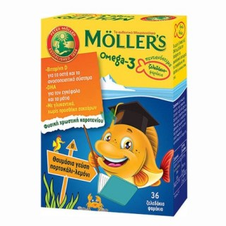Natures Plus Mollers Omega 3 για Παιδιά Ψαράκια με Γεύση Πορτοκάλι - Λεμόνι 36 ζελεδάκια