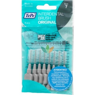 Tepe Interdental Brush Original 13mm ΓΚΡΙ 8τμχ