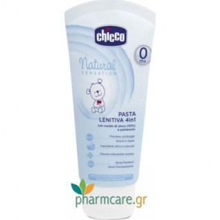 Chicco Natural Sensation Nappy Cream 4in1 Κρέμα Συγκάματος 100ml