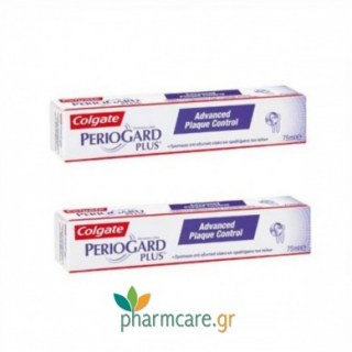 Colgate PerioGard Plus Advanced Plaque Control 75ml