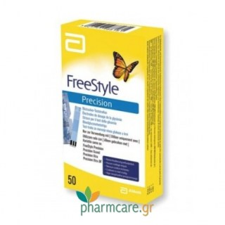 FreeStyle Precision Test Strips 50 strips