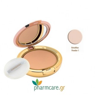 Coverderm BotuMax Compact Powder 01 10gr