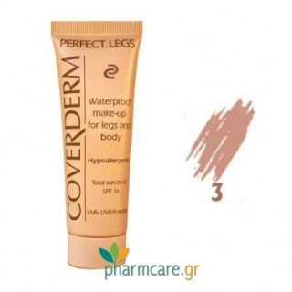 Coverderm Perfect Legs 03 50ml