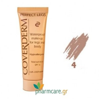 Coverderm Perfect Legs 04 50ml