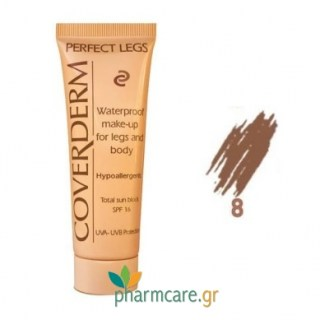 Coverderm Perfect Legs 08 50ml