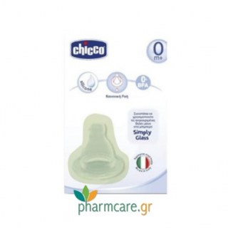 Chicco Θηλή Σιλικόνης Simply Glass Κανονική Ροή από 0+ μηνών 1τμχ
