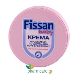 Fissan Baby Cream 50ml