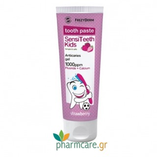 Frezyderm SensiTeeth Kids Toothpaste Strawberry 1.000ppm Παιδική Οδοντόκρεμα από 6+ ετών 50ml